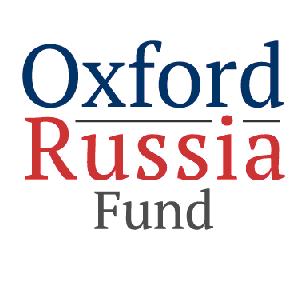 Конкурс на соискание стипендии Оксфордского Российского Фонда в 2016-2017 учебном году