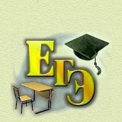 Набор абитуриентов на пятимесячные подготовительные курсы
