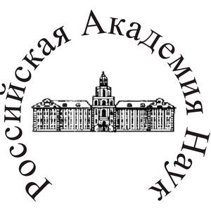 Объявлен конкурс на соискание медалей РАН с премиями для молодых ученых и студентов