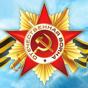 В СГАУ отпразднуют День Победы