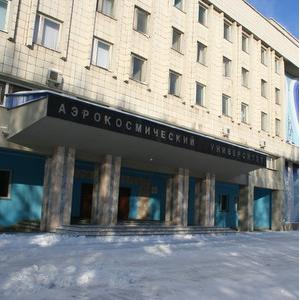 Состоялось очередное заседание учёного совета Самарского университета