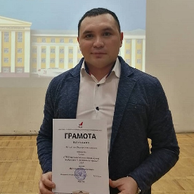 Доклад аспиранта Самарского университета признан лучшим на научной конференции в Уфе