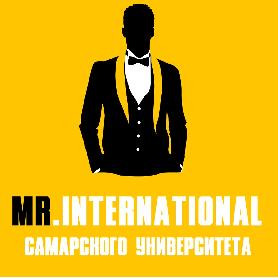 """Приглашаем на финал конкурса """"Мистер International Самарского университета"""""""
