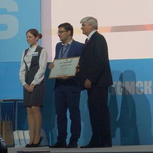 Проект НИЛ-41 СГАУ стал победителем Второго всероссийского форума молодых учёных U-NOVUS