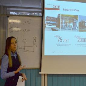 Уральскому заводу гражданской авиации нужны инженеры