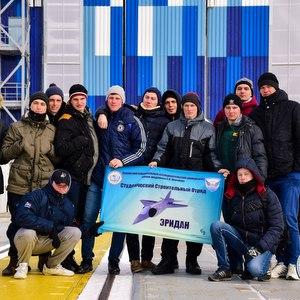 Студенты Самарского университета будут работать на стадионе Самара-Арена