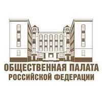 C 1 по 30 мая проходит рейтинговое интернет-голосование по формированию состава Общественной Палаты Российской Федерации