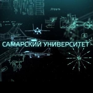 Самарский университет открывает набор на онлайн-курсы