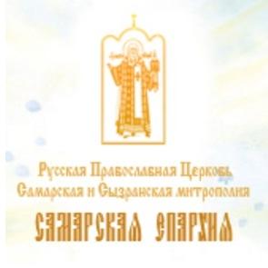 В СГАУ состоится встреча Митрополита Самарского и Сызранского Сергия с молодёжью Самарской области