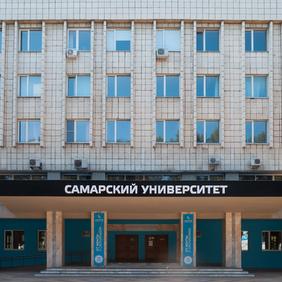 В Москве состоялось заседание наблюдательного совета Самарского университета