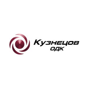 "ПАО ""ОДК - Кузнецов"" заключило два договора о сотрудничестве с Самарским университетом"