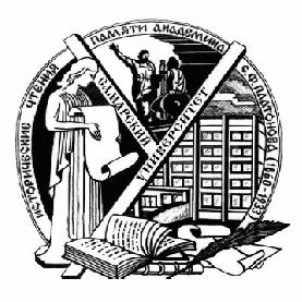 В Самарском университете состоятся XXV Платоновские чтения