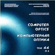Журнал Самарского университета им. Королёва вошел в первый квартиль базы данных Scopus