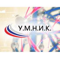 УМНИКи СГАУ получат финансирование на свои проекты