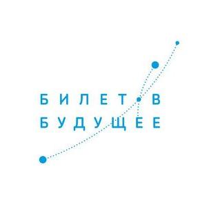 """Самарский университет имени С.П. Королева стал площадкой проекта """"Билет в будущее"""""""