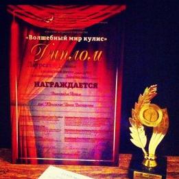 Студент СГАУ Артём Виноградов стал лауреатом международного вокального конкурса