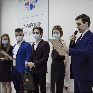 """""""Студенческая премия Самарского университета"""""""