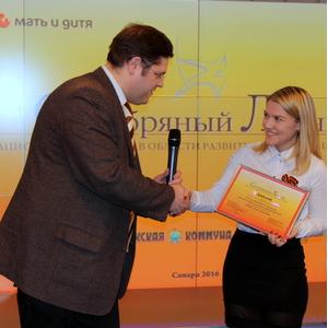 Команда СГАУ стала победителем регионального этапа конкурса «Серебряный Лучник»