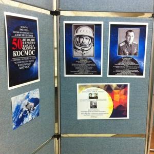 В СГАУ действует выставка, посвящённая юбилею первого выхода человека в космос