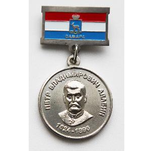 Деятельность президента СГАУ Виктора Сойфера отмечена почётными знаками