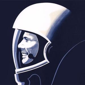 День космонавтики в Самарском университете