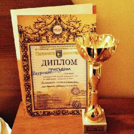 Студенты СГАУ - призёры международного фестиваля «Планета детства» (Болгария)