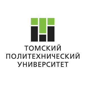 ТПУ приглашает к участию в мероприятиях, направленных на развитие полиязычной образовательной среды университета