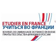 Студенты и молодые ученые самарских вузов могут получить стипендии для обучения во Франции