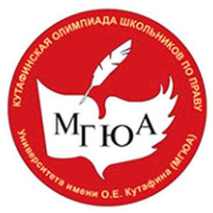 Открыта регистрация на отборочный этап Кутафинской олимпиады