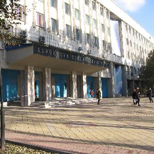 Самарский университет объявляет три межрегиональных конкурса