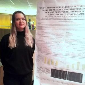 Студенты-биологи приняли участие в  XXXI Зимней молодежной научной школе