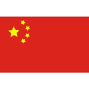 Студентов, аспирантов и научно-педагогических работников приглашают на обучение и стажировку в КНР