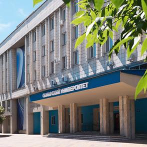 Самарский университет продолжит работать дистанционно до снятия ограничений