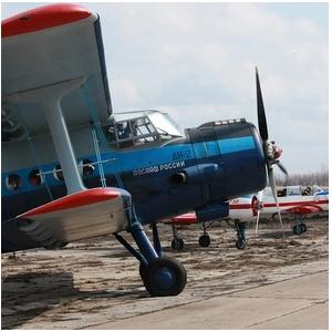 На аэродроме «Бобровка» отметят День авиации