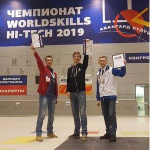 "Команда университета взяла ""серебро"" чемпионата WorldSkillsHiTech"