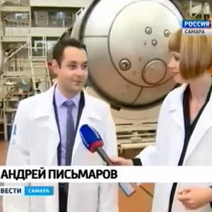 Студент Самарского университета Андрей Письмаров стал победителем конкурса на стипендию Юрия Гагарина