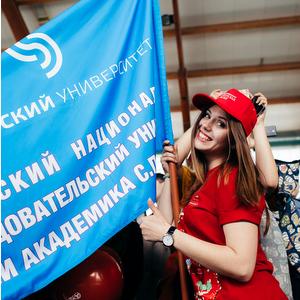 Старт презентаций волонтерской программы Оргкомитета Чемпионата мира по футболу FIFA 2018 в России<sup>тм</sup>