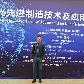 Магистр Cамарского университета – участник международного мастер-класса в Китае