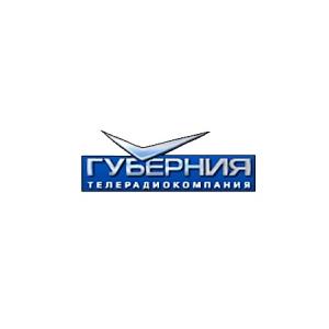 """ТРК """"Губерния"""": Курсанты военного учебного центра при самарском университете приняли присягу"""