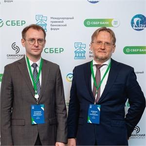 ESG и искусственный интеллект: в Самаре прошел Международный правовой банковский форум