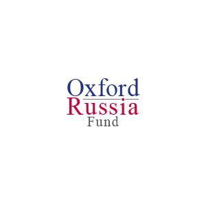 Открыт конкурс для магистрантов и аспирантов на соискание стипендии Оксфордского Российского Фонда в 2020-2021 учебном году