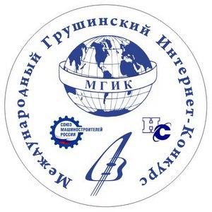 Объявлен VII Международный грушинский интернет-конкурс