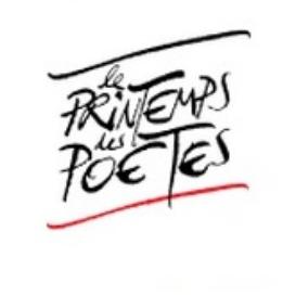 Ассоциация Le Printemps des Poetes  отметила поэтический вечер «Мосты через Сену»