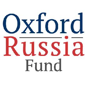 Список финалистов на соискание стипендии Оксфордского Российского Фонда