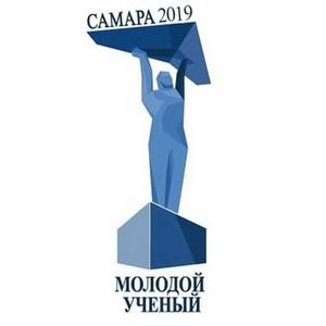 """Продлен срок предоставления заявок на конкурс """"Молодой ученый"""""""