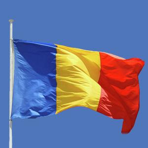 Румыния приглашает на летние курсы румынского языка