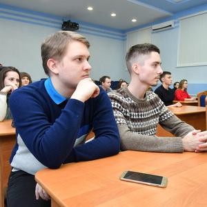 Стартовал набор в молодежную команду управленцев региона