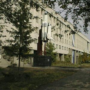 75 лет Самарскому университету. Страницы истории