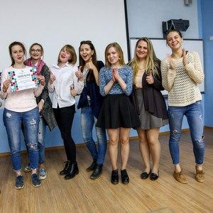 Лучшая группа университета учится на психологическом факультете