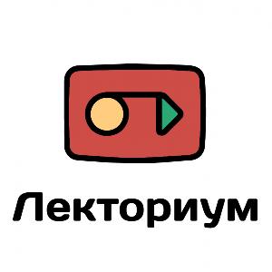 "Онлайн-курс ""Развитие академической профессии"""